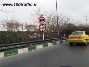 صادرات علائم راهنمایی و رانندگی باکیفیت
